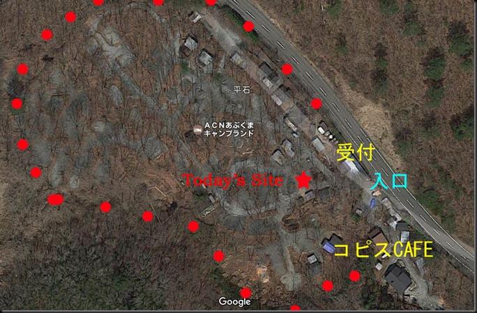 abukuma201707-1-1