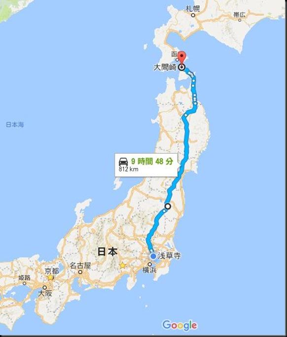 touhoku201709-001