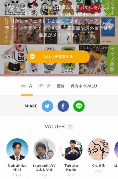 fc2blog_20170718130334535.jpg