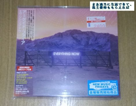 biccamera_yuutaiken-CD_201702.jpg