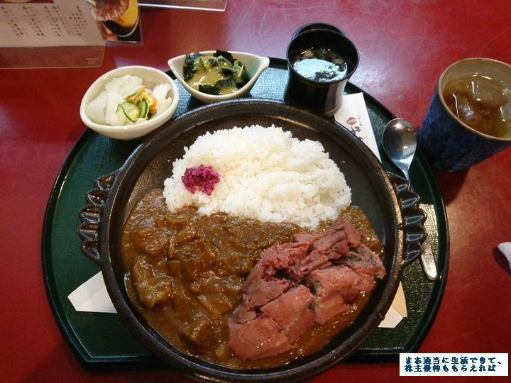 dd_ushibenkei_curry-01_201706.jpg