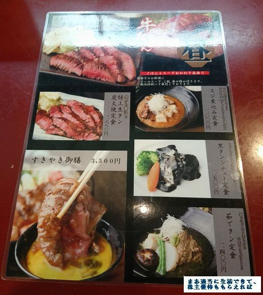 dd_ushibenkei_curry-05_201706.jpg