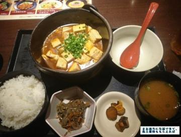 カッパ・クリエイト 北海道 麻婆豆腐定食01 201707