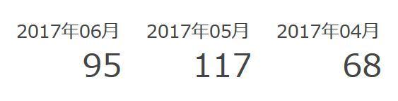 mail-de-point_point-rireki_201706.jpg