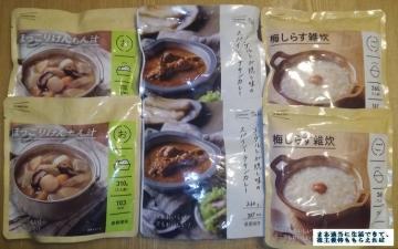 杉田エース IZAMESHI 新商品セット:カレー、雑炊、けんちん汁セット01 201703