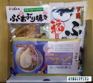 東武住販 下関市地域特産品01 201705