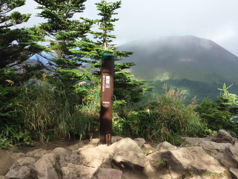 浅間外輪山455