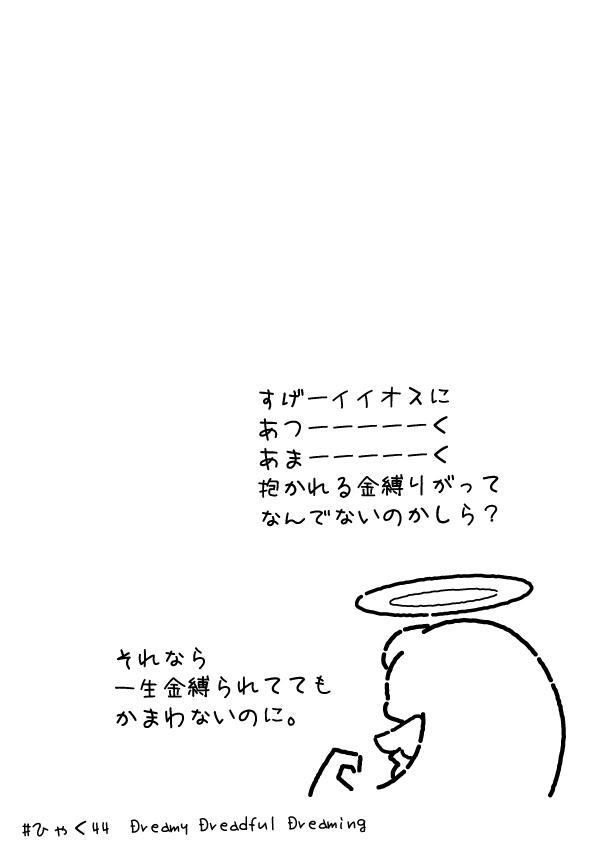 03after_144.jpg