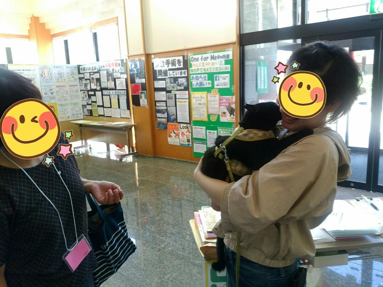 譲渡会 2017・9・18_7