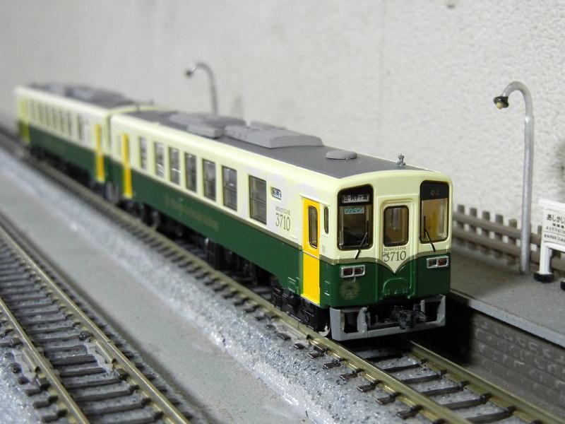 DSCN9456.jpg