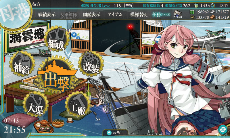 KanColle-290713-21554226.png