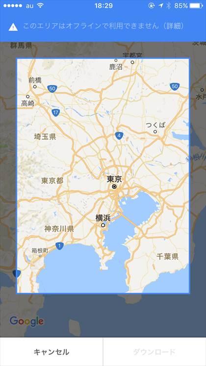 ファイル_002 (1)s