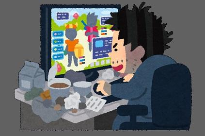 オンラインゲームワイ「えぇ、こいつ平日の昼間やのにログインしてるやん」
