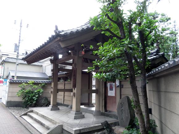 20170922_002 冝雲寺
