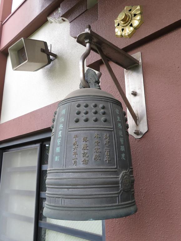 20170922_013 冝雲寺