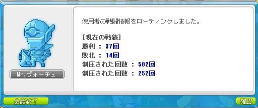 Maplestory1160.jpg