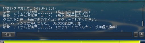 Maplestory1163.jpg