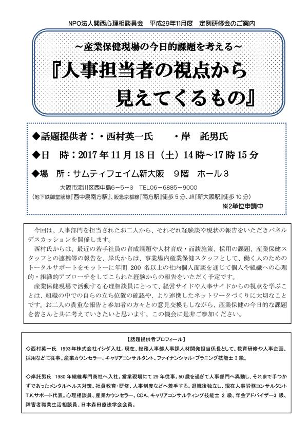 2017-11gatu02.jpg