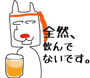 sp_no2_2.jpg