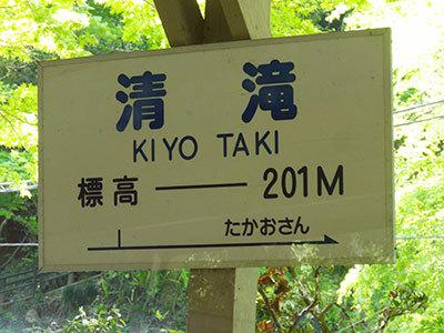 20140501-5.jpg