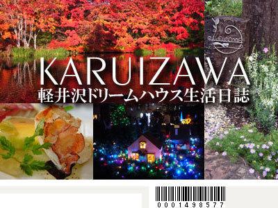 20140522-6.jpg