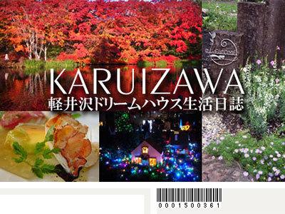 20140524-5.jpg