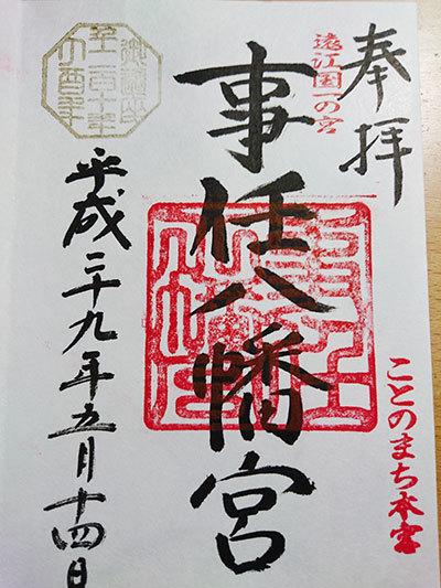 20170918-19.jpg