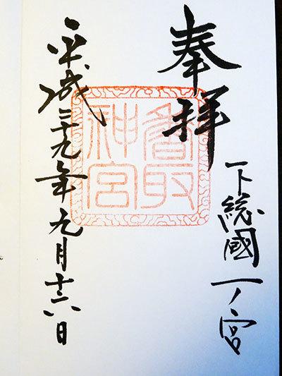 20170919-9.jpg