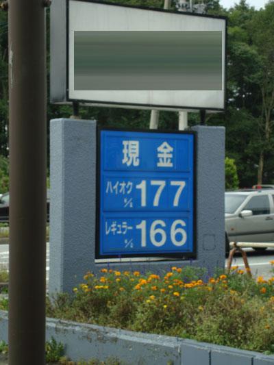 20081012-04.jpg