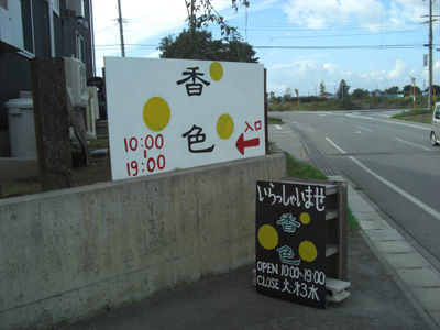 20081027-7.jpg