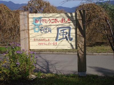 20081106-8.jpg