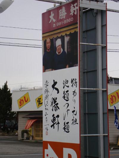 20090218-1.jpg