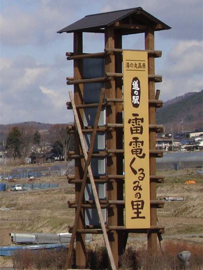 20090331-1.jpg