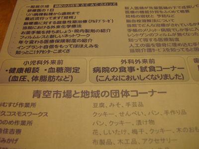 20091022-2.jpg