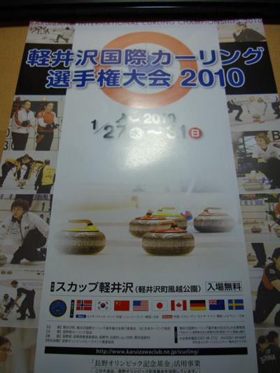 20100127-2.jpg