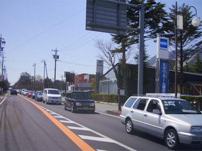 20100502-5.jpg