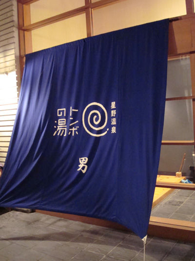 20070722-1.jpg