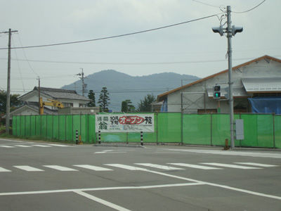 20100821-2.jpg