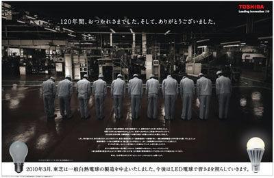 20110112-5.jpg