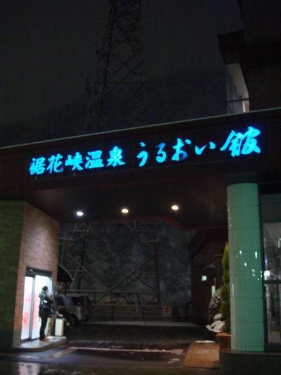 20110218-1.jpg