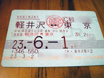 20110302-4.jpg