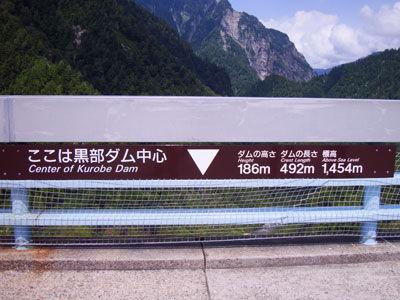 20110830-8.jpg