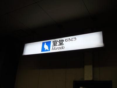 20110831-10.jpg