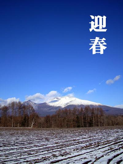 20120101-3.jpg