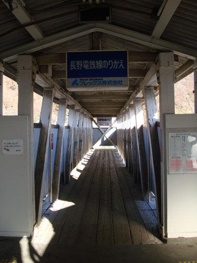 20120215-1.jpg
