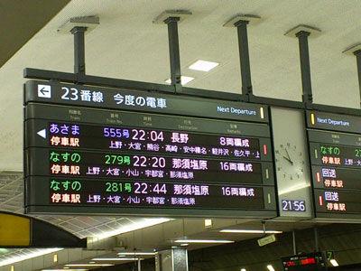 20120629-1.jpg
