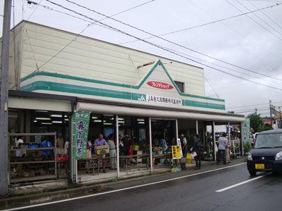20120823-2.jpg