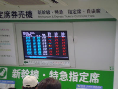 20120826-5.jpg