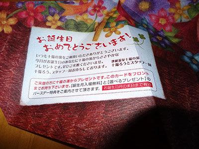 20130731-1.jpg