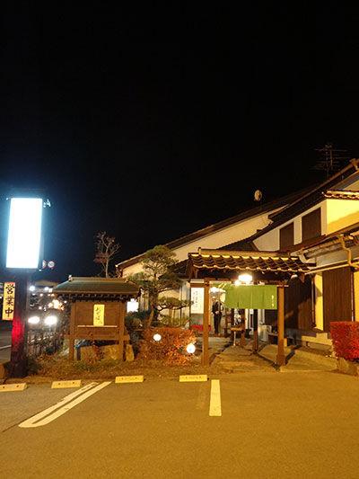 20131114-1.jpg
